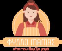 Logo Final 2 - Φύλλο Μαμάς